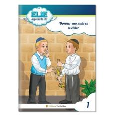 Elie (n°1) : Donner aux autres et céder