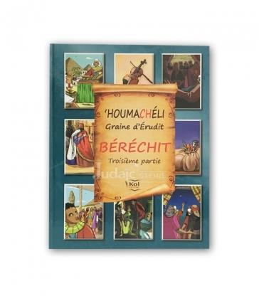 Houmacheli - Berechit - Parie 3