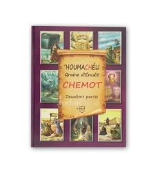 Houmacheli - Chemot - Partie 2
