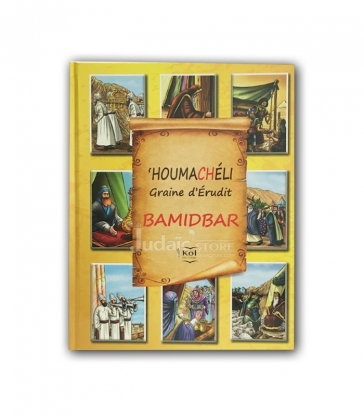 Houmacheli - Bamidbar