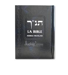 La Bible - Hebreu / Français