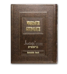 Miqraoth Guedoloth Beréchith vol 1 (Beréchith - Noa'h)