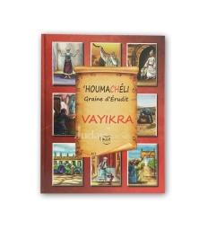Houmacheli - Vayikra