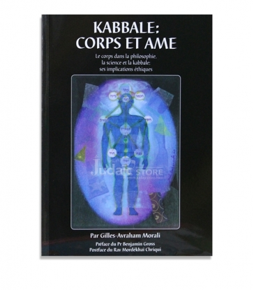 Kabbale: Corps et Ame