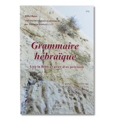 Grammaire hébraique