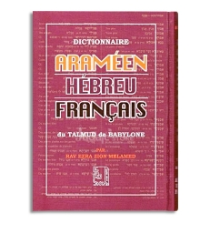 Dictionnaire Araméen - Hebreu - Français