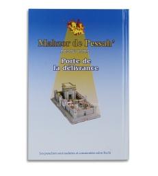Mahzor de Pessah - Porte de la Délivrance - Hébreu / Français