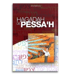 Hagada de Pessah - Pilpoul Hébreu Français