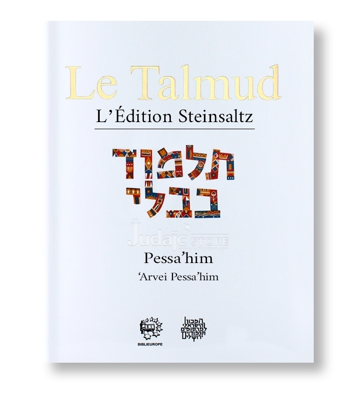 Pessa'him - Le Talmud Volume 20 : l'édition Steinsaltz