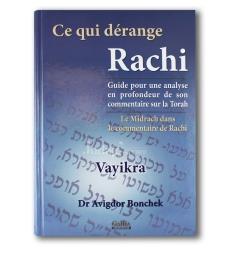Ce qui dérange Rachi - Vayikra - Dr Avigdor Bonchek