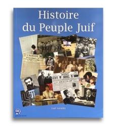 Histoire du peuple Juif - yael azoulay