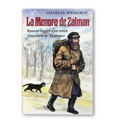 La menora de Zalman