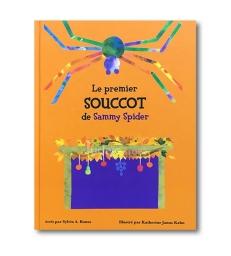 Le premier Souccot de Sammy Spider