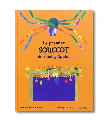 Le premier Souccot de Samy Spider