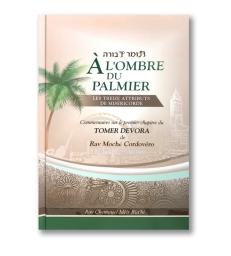 A L'ombre du Palmier