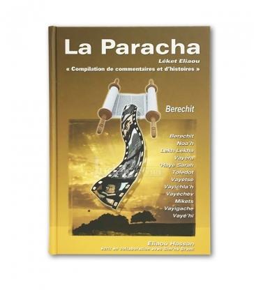 La Paracha - Leket Eliaou - Berechit