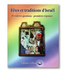 Fêtes et Traditions d'Israel