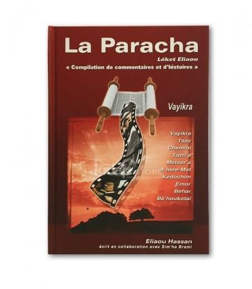 La Paracha - Leket Eliaou - Vayikra