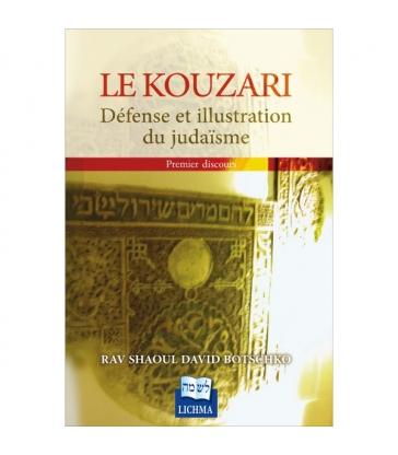 Le Kouzari - premier discours