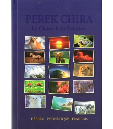 Perek Chira de poche