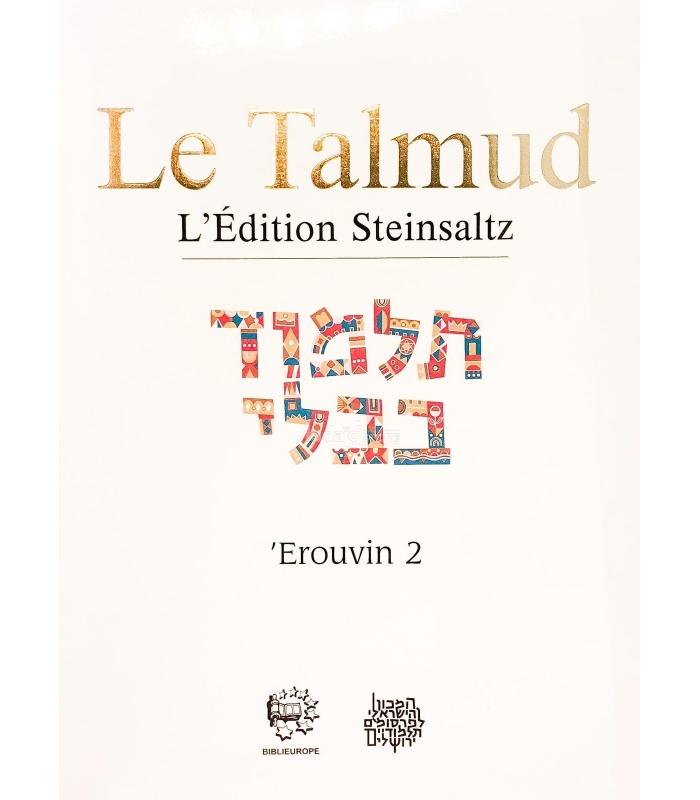 Steinsaltz - Erouvin 1
