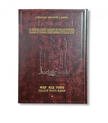 Talmud Bavli - BAVA KAMA 1