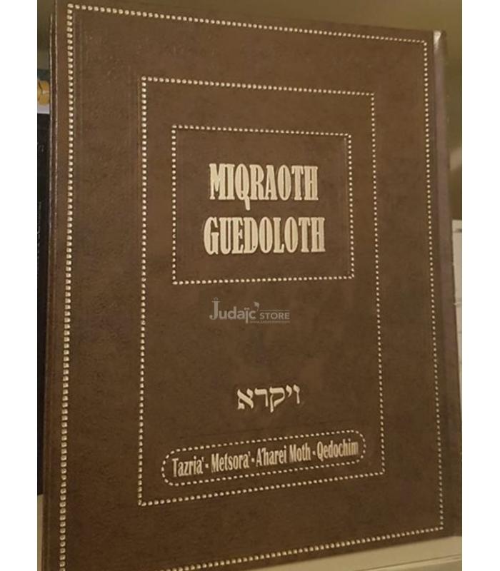 Miqraoth Guedoloth Chemoth vol 6 (Bechalla'h - Yithro)