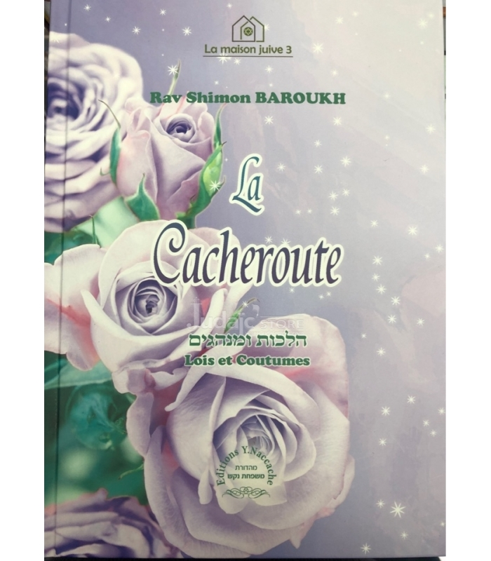 Le Chabbat - 2 - Les Travaux Interdits - Rav Shimon BAROUKH .