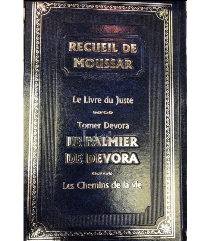 Recueil de Moussar Le livre du Juste