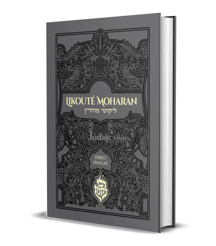 Likouté Moharan: La Torah de Rabbi Nahman en hébreu français