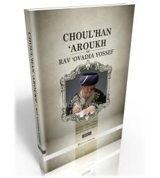 Choul'han 'Aroukh du Rav 'Ovadia Yossef (tome 1)