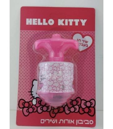 Toupie Musical et lumineuse Hello Kitty