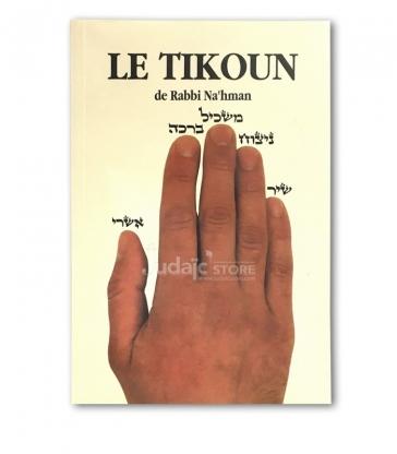Le Tikoun de Rabbi Na'hman