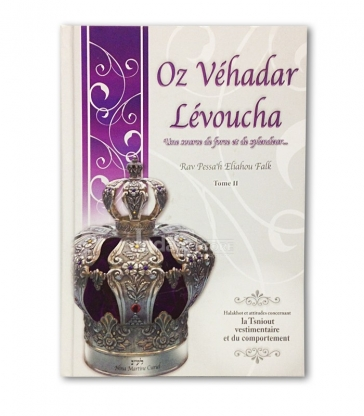 Oz Vehadar Lévoucha - 2