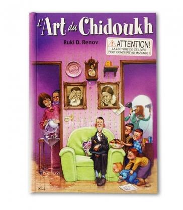 L'art du chidoukh
