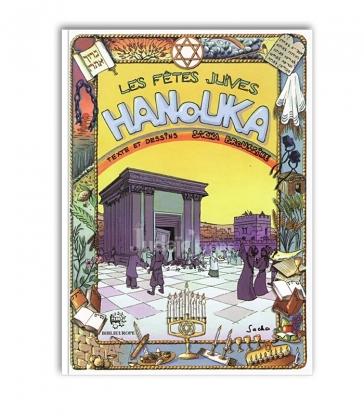 Les fêtes juives - Hanouka